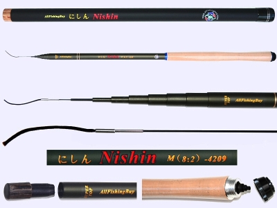 4.2m Medium Action Tenkara rod