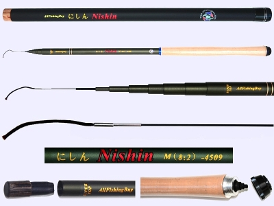 Medium Action Tenkara rod NISHIN-4509