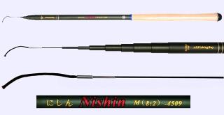 4.5m Medium Action Tenkara rod