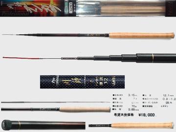 3.2m Light Tenkara rod Nissin