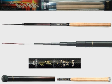 3.6m Light Tenkara rod Nissin