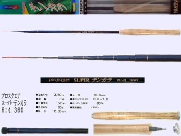 3.6m Light Tenkara rod Nissin