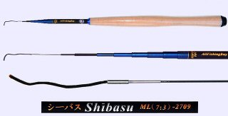 2.7m Medium Light Action Tenkara rod SHIBASU-2709