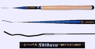 3.9m Medium Light Action Tenkara rod SHIBASU-3913