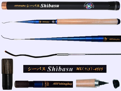 4.5m Medium Light Action Tenkara rod