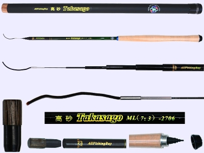 2.7m Medium Light Action Tenkara rod