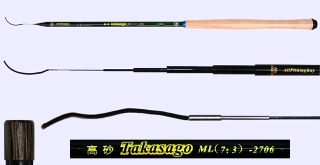 2.7m Medium Light Action Tenkara rod TAKASAGO-2706