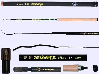3m Medium Light Action Tenkara rod