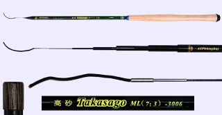 3.0m Medium Light Action Tenkara rod TAKASAGO-3006