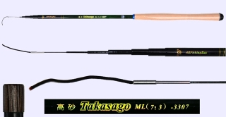 3.3m Medium Light Action Tenkara rod TAKASAGO-3307