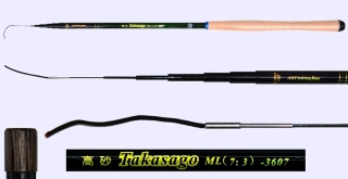 3.6m Medium Light Action Tenkara rod TAKASAGO-3607