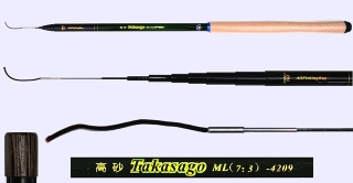 4.2m Medium Light Action Tenkara rod TAKASAGO-4209