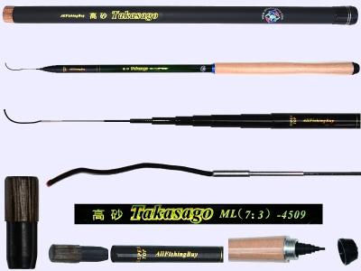 Medium Light Action Tenkara rod TAKASAGO-4509