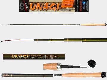 Tenkara Rod UNAGI-4205